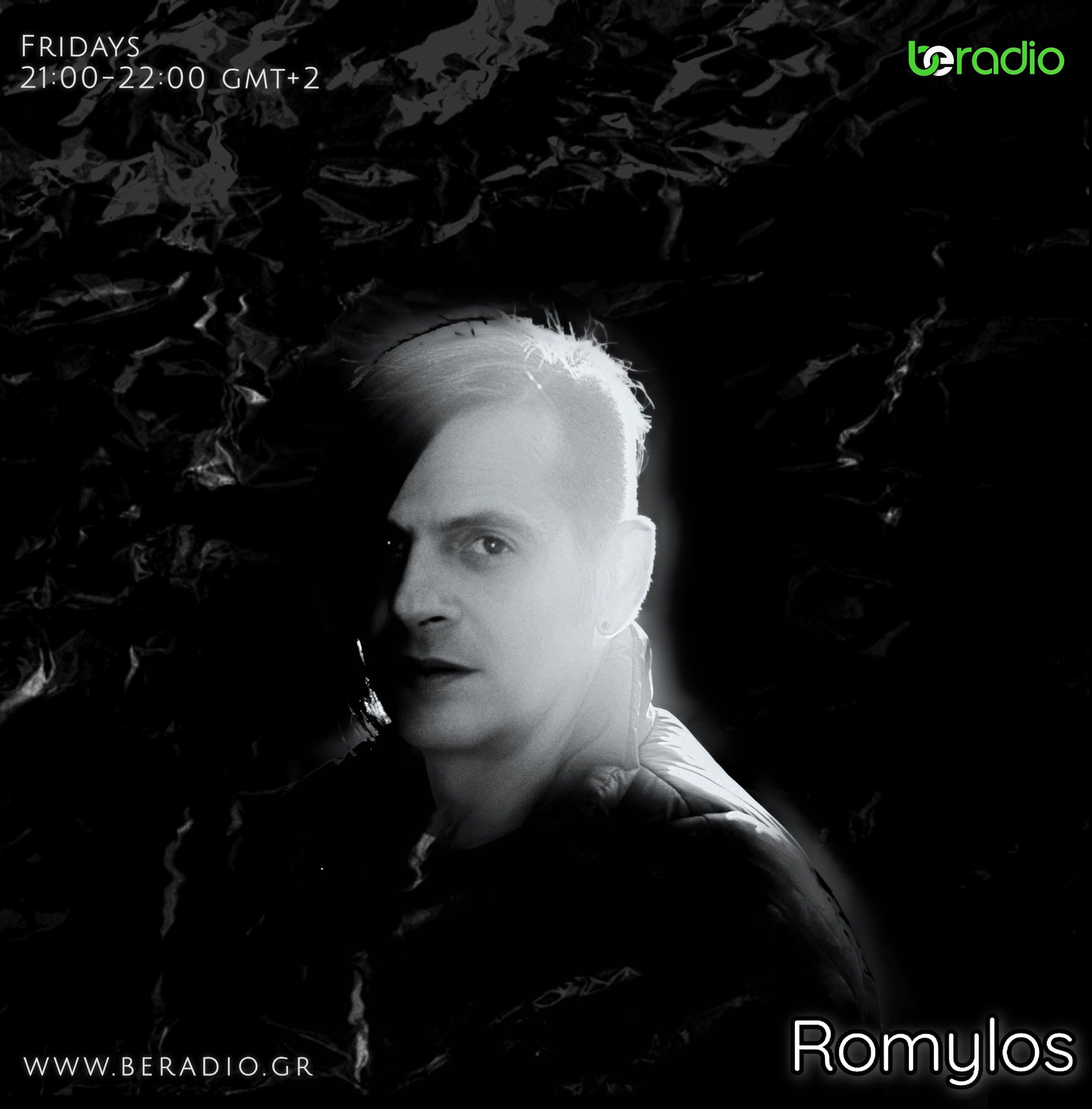 ROMYLOS