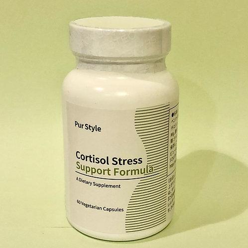 コルチゾール・ストレスサポートフォーミュラ