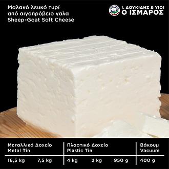 Μαλάκο Λευκό Τυρί Δουκίδη Ίσμαρος Sheep Goat Soft Cheese Doukidis Ismaros