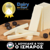 Dairy Expo 2016 - 3 Awarded Products