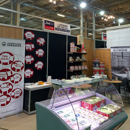 Food Expo Doukidis 2016