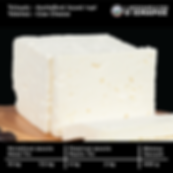 Τελεμές Αγελαδινό Λευκό Τυρί Δουκίδη Ίσμαρος Telemes Cow Cheese Cheese Doukidis Ismaros