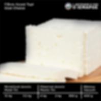 Γίδινο Τυρί Δουκίδη Ίσμαρος Goat Cheese Doukidis Ismaros