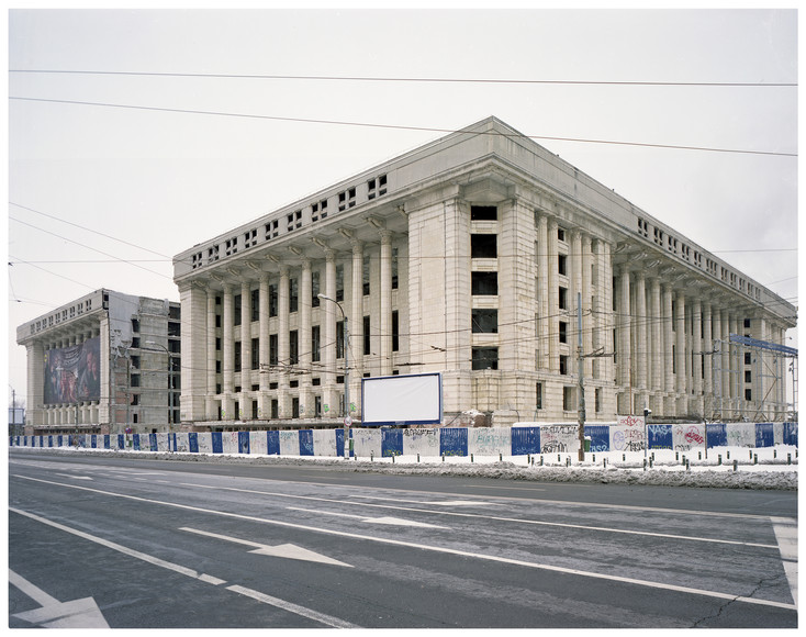 Casa Radio - erected during the mid 1980s, the building was intended to host the National Museum of History of the Socialist Republic of Romania