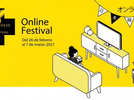 El festival online de cine japonés llega a España... ¡gratis!