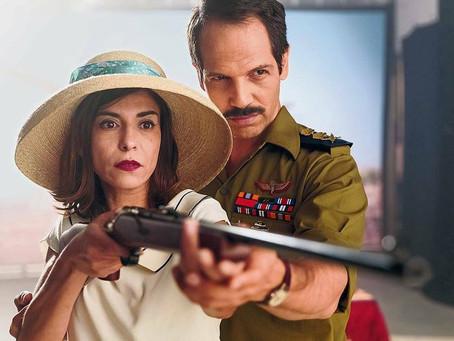 Todo pasa en Tel Aviv: un clásico instantáneo