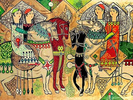 El Arte de Sadegh Tabrizi
