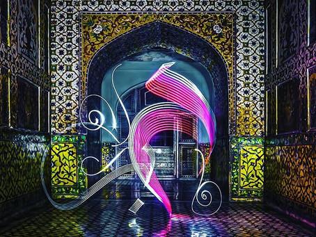 JZ Aamir y la caligrafía de la luz