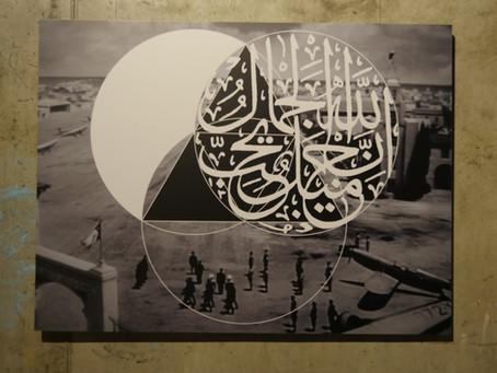 mounir fatmi, islam y arte contemporáneo (I)