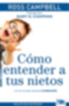 9781941538654_ComoEntenderTusNietos_CVR.