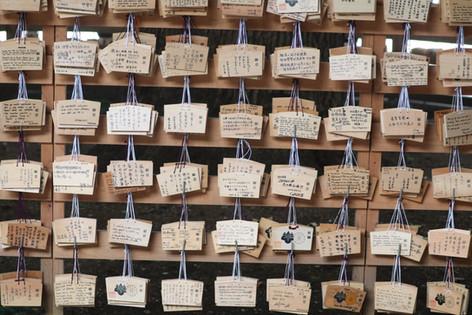 Messages laissés au Temple Meiji