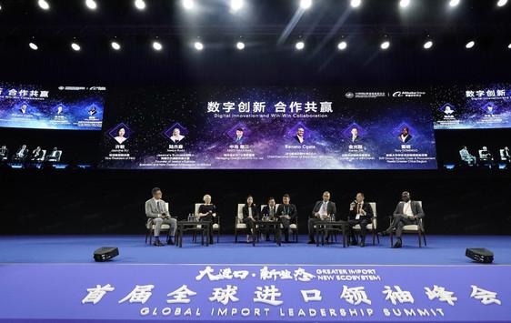 Global Import Leadership Summit