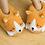 Thumbnail: Cute Corgi Slippers