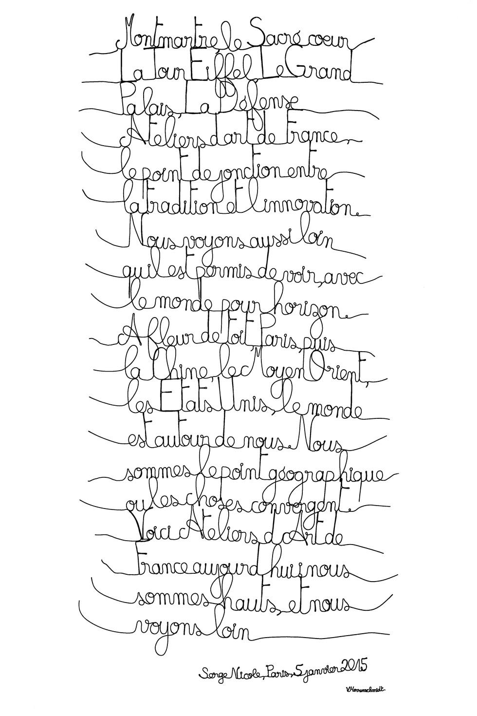 AAF-SNicole-Sculpture-calligraphiee-VHer