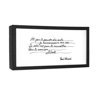 Boîte Paul Eluard