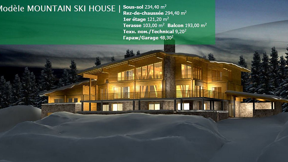 Kontio Mountain Ski House