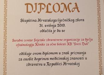 """Diploma Hrvatskog liječničkog zbora Klinici za očne bolesti Kliničke bolnice """"Sveti Duh"""""""
