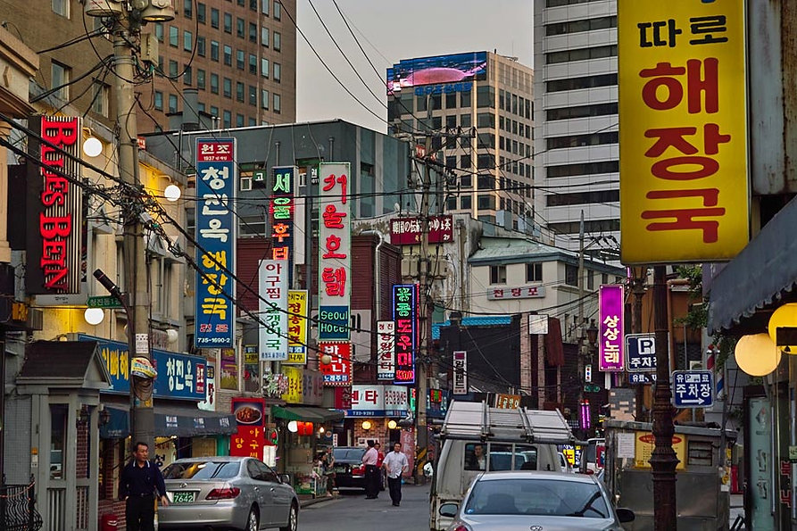 2008-청진동-1.jpg