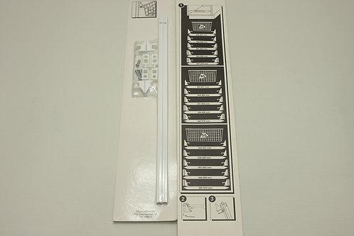 Универсальный рельс (комплект), белый