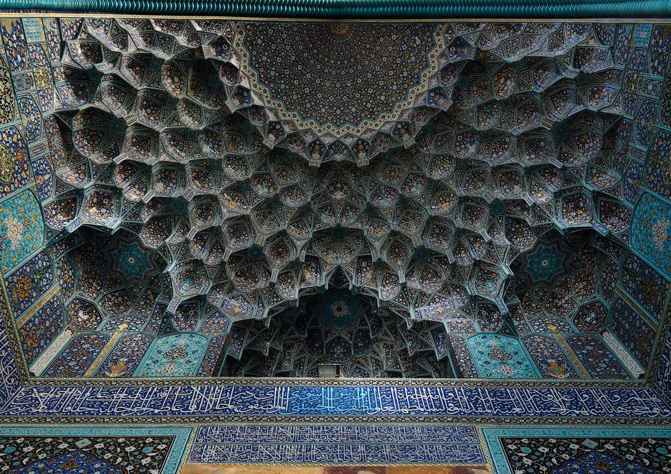 Shah's Entrance