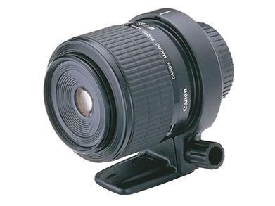 Canon MP-e 65mm/f 2.8 macro lens