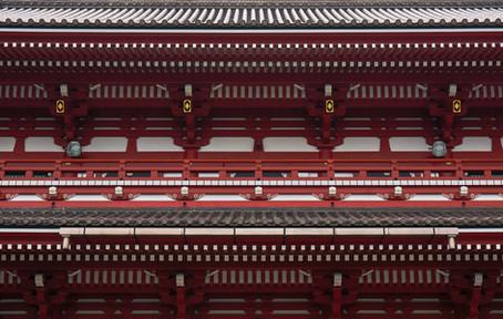 Senso-ji - Red Series Japan