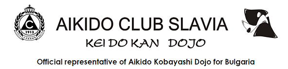 Aikido Club Slavia