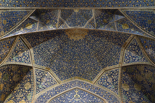 Dome mosaic