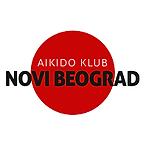 Aikido Club Novi Beograd