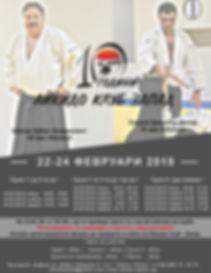 Poster #2BG.jpg