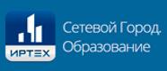 1522149942_332_setevoy_gorod_obrazovanie