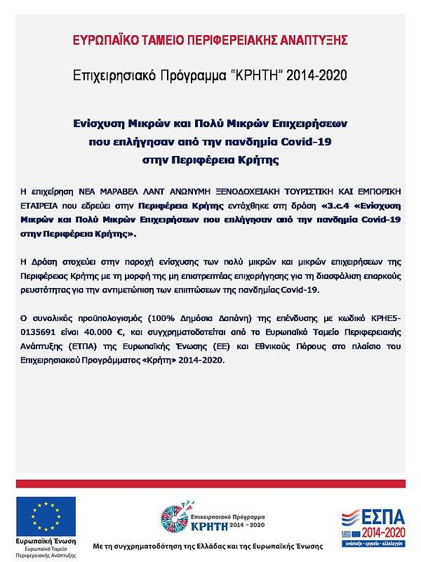 web_3c[858].jpg