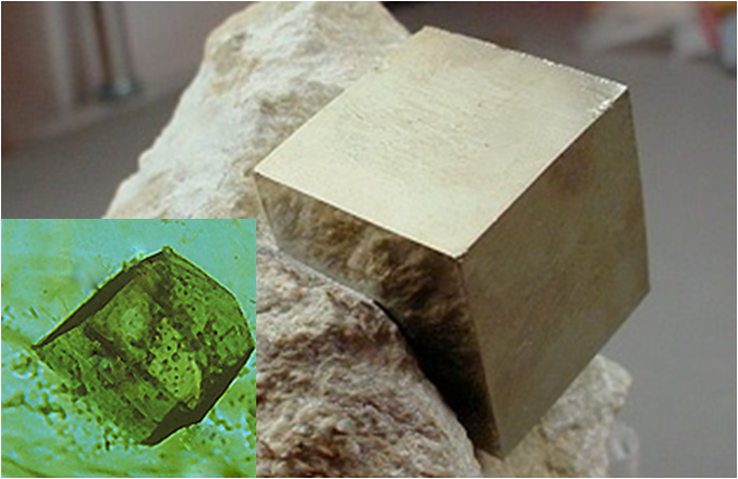 Pyrite on Matrix with Pyrite Emerald Inclusion Inset