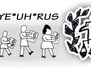 Eye-uh-rus (IRS): Birdgod of Confession