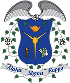 AlphaSigmaKappa-crest.png