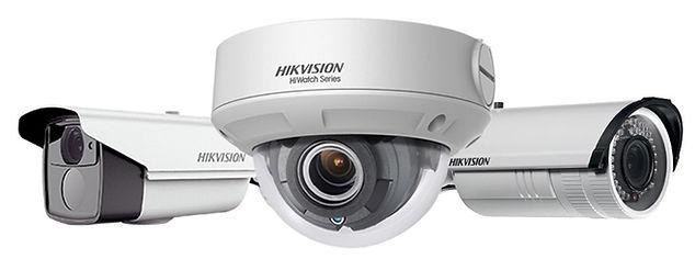 camaras-video-vigilancia-hikvision.jpg