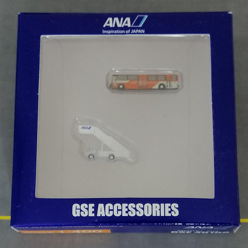 ANA 1/400 GSE SET - AIRPORT ACCESSORIES