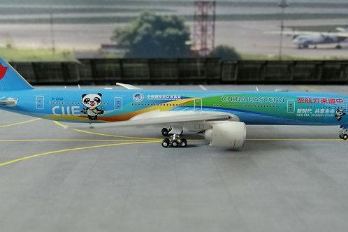 AV400 CHINA EASTERN AIRLINES B777-300 B-2002 1/400