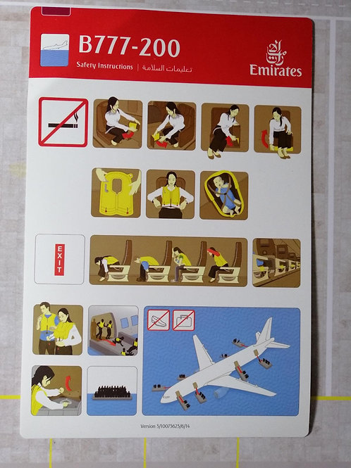 EMIRATES BOEING B777-200 SAFETY CARD