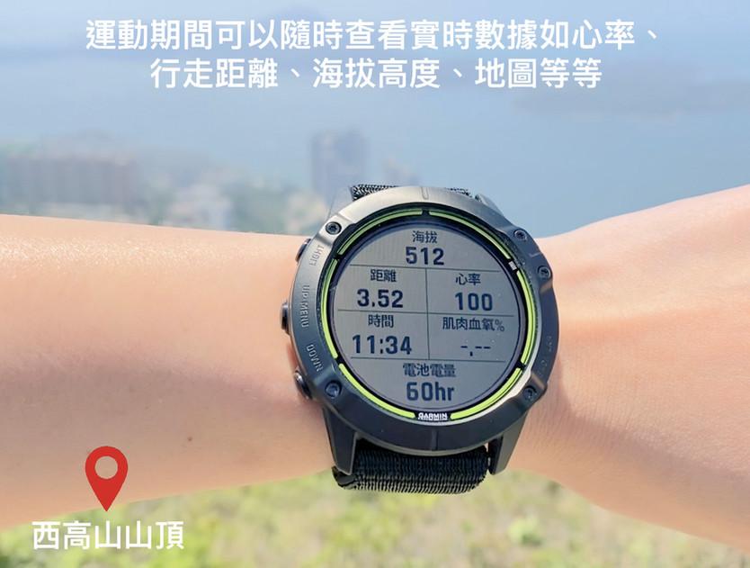 Garmin Enduro - 哥斯拉級全能運動手錶