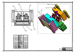 Exploded view of assembly