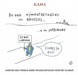Kama in De Standaard