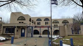 Embajadas israelíes en 'alerta máxima' a nivel mundial mientras Irán promete...
