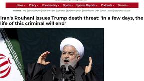 El presidente de Irán, Rouhani, acusado de amenazar a Trump con un asesinato