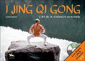 I-jing_qi_gong_arun.jpg