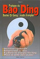 bao_ding_li.jpg