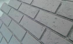Фасадная панель для наружной отделки