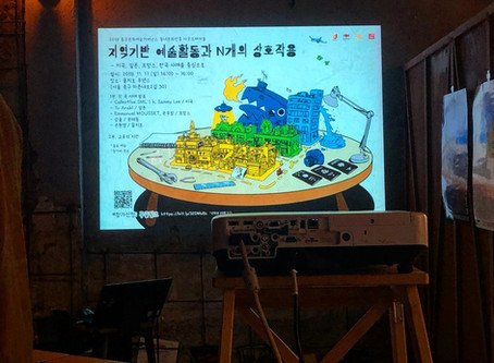 Denver creatives in Seoul