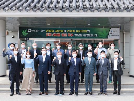 '경북 산업용 헴프 규제자유특구 사업자 간담회' 개최