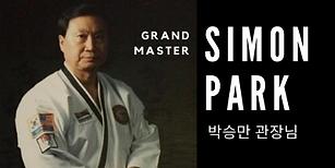 Grand Master.png
